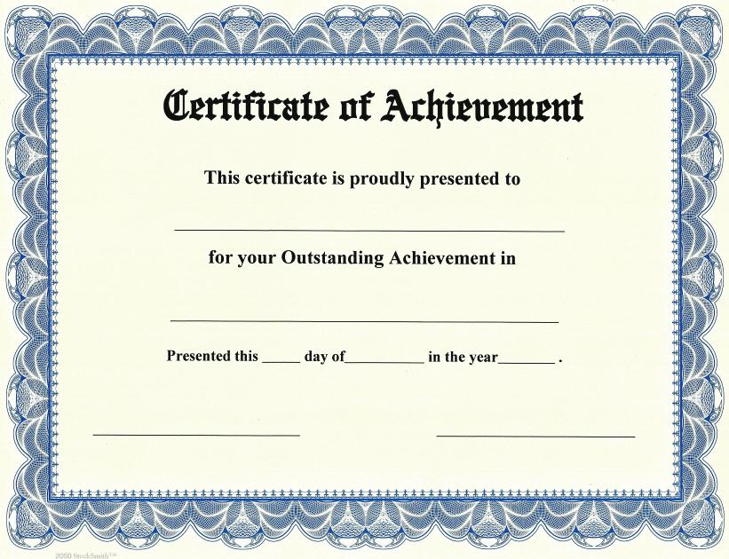 Certificate of Achievement on StockSmith Border / Qty. 20