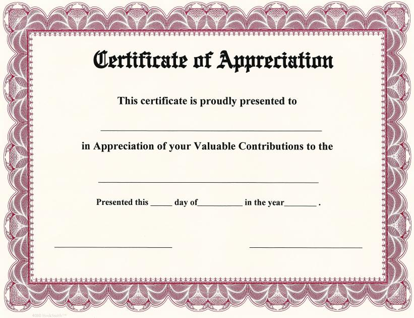 Certificate of Appreciation on StockSmith Border / Qty. 20